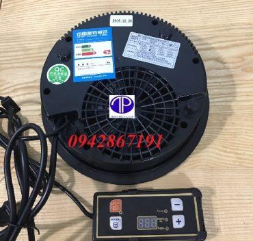 Mặt sau bếp từ lẩu âm bàn công suất 1200w giá rẻ Hồ CHí Minh