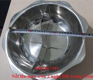 Nồi lẩu inox 2 ngăn đường kính 31 cm